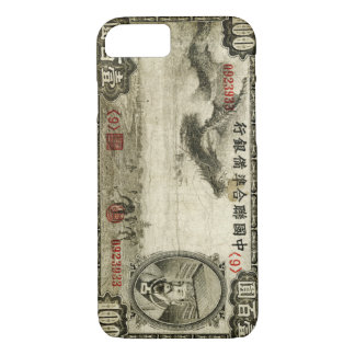 Capa iPhone 8/ 7 Vintage 100 Yuan Bill antigo