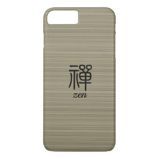 Capa iPhone 8 Plus/7 Plus Listras chinesas da verde azeitona da caligrafia