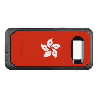 Capa OtterBox Commuter Para Samsung Galaxy S8 Bandeira do exemplo de Hong Kong Samsung OtterBox