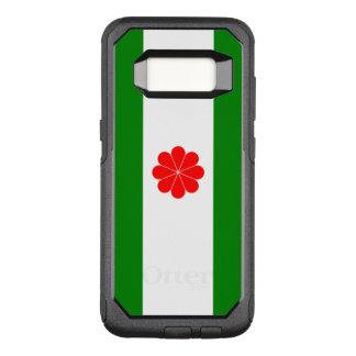 Capa OtterBox Commuter Para Samsung Galaxy S8 Bandeira do exemplo de Samsung OtterBox da