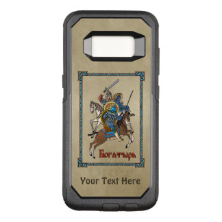 Capa OtterBox Commuter Para Samsung Galaxy S8 Russo medieval Bogatyr