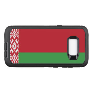 Capa OtterBox Defender Para Samsung Galaxy S8+ Belarus
