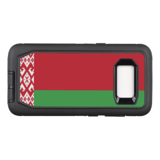 Capa OtterBox Defender Para Samsung Galaxy S8 Belarus