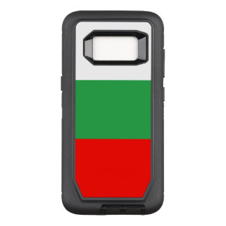 Capa OtterBox Defender Para Samsung Galaxy S8 Bulgária