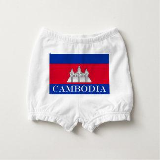 Capa Para Fralda Bandeira de Cambodia