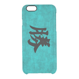 Capa Para iPhone 6/6S Transparente Pintura do caráter chinês para o sucesso no azul