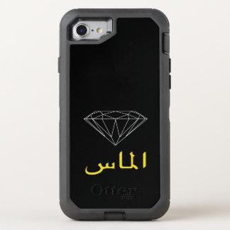 Capa Para iPhone 8/7 OtterBox Defender Capa de telefone do diamante