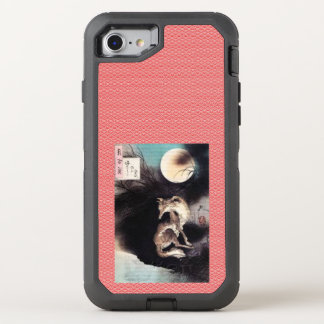 Capa Para iPhone 8/7 OtterBox Defender iPhone de OtterBox Apple 8/7 de RAPOSA do JAPONÊS