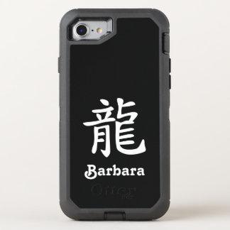 Capa Para iPhone 8/7 OtterBox Defender Zodíaco chinês - dragão - branco personalizado