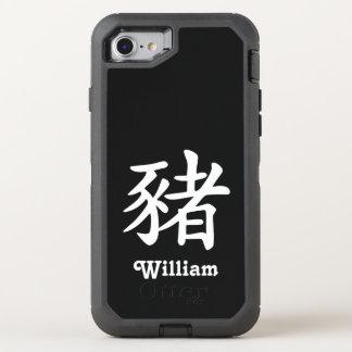 Capa Para iPhone 8/7 OtterBox Defender Zodíaco chinês - porco - branco personalizado