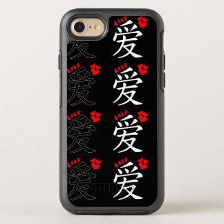 Capa Para iPhone 8/7 OtterBox Symmetry Amor/corações/sinal (caligrafia japonesa)
