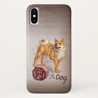Capa Para iPhone X Ano da arte chinesa do zodíaco do cão