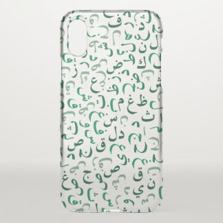 Capa Para iPhone X Árabe