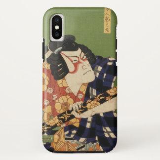 Capa Para iPhone X Ator japonês (#1) (impressão do japonês do