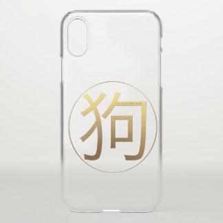 Capa Para iPhone X iPhone 2018 chinês do ano novo do cão dourado do