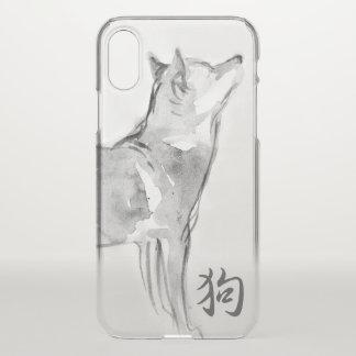 Capa Para iPhone X Shiba Inu que pinta 1 iPhone 2018 chinês do ano do