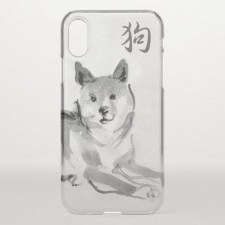 Capa Para iPhone X Shiba Inu que pinta 2 chineses persegue o iPhone