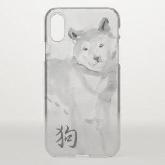Capa Para iPhone X Shiba Inu que pinta 3 chineses persegue o iPhone