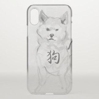 Capa Para iPhone X Shiba Inu que pinta 4 chineses persegue o iPhone