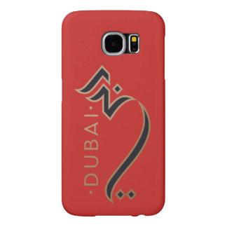 Capa Para Samsung Galaxy S6 caligrafia árabe moderna - Dubai