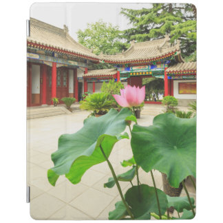 Capa Smart Para iPad Interior do pagode de China