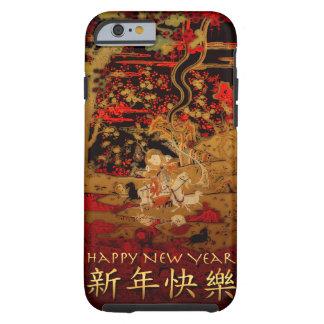 Capas de iphone chinesas do ano novo da cabra dos