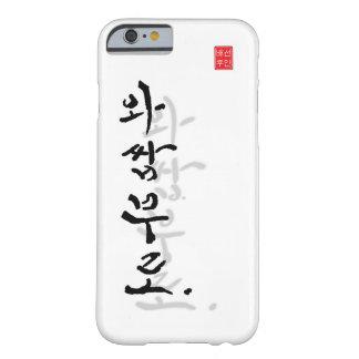 Capas de iphone coreanas 6/6s da língua