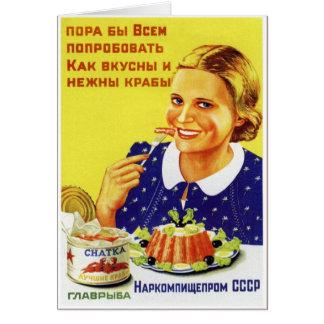 Caranguejo retro de Chatka do soviete de URSS do 5 Cartão Comemorativo