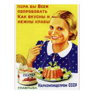 Caranguejo retro de Chatka do soviete de URSS do Cartão Postal