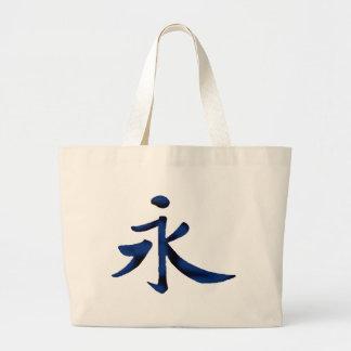 Caráter chinês para o saco da eternidade bolsa para compras