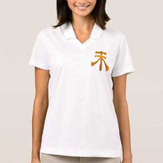 Caráter chinês:  Pólo do piqué do Dri-AJUSTADO de Camisa Polo
