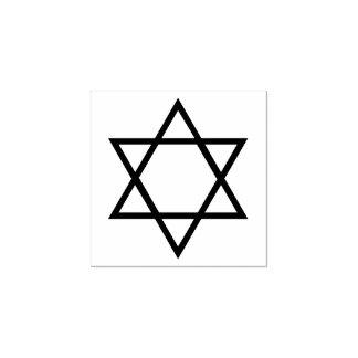 Carimbo De Borracha Artesanato judaico da arte de Mitzvah DIY do