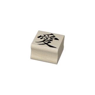 Carimbo De Borracha Casamento do símbolo do amor do Kanji