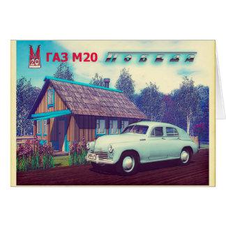 Carro e dacha do russo cartão