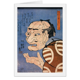 Cartão 人でできた顔, cara feita dos povos, Kuniyoshi do 国芳,