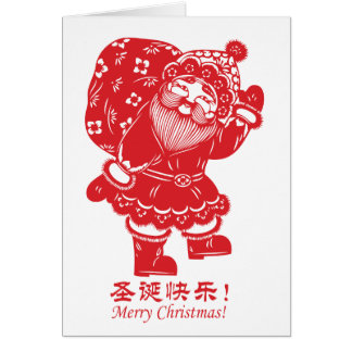 Cartão 圣诞快乐 de papel do corte do papai noel chinês!