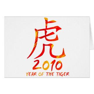 Cartão 2010 anos de símbolo do tigre