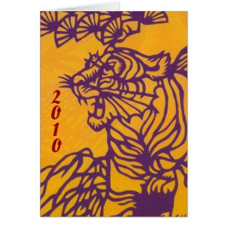 Cartão 2010 anos do tigre