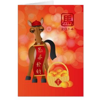 Cartão 2014 anos novos chineses do cavalo que guardara a