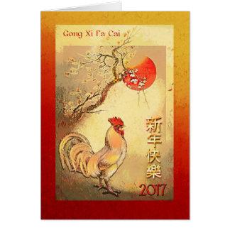 Cartão 2017 anos novos chineses do galo, nascer do sol
