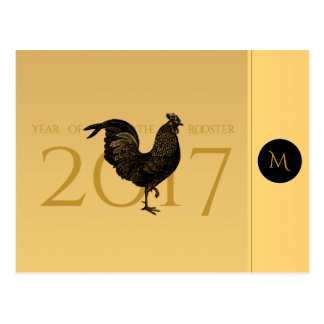 Cartão 2017 elegante do ano do galo do vintage