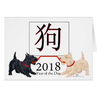 Cartão 2018 anos de CÃO - terrier escoceses