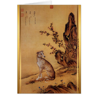 Cartão 2018 do ano do cão da pintura chinesa