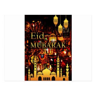 cartão 3 de ramadan