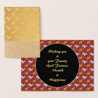 Cartão 5x7 da folha de Kraft do teste padrão do