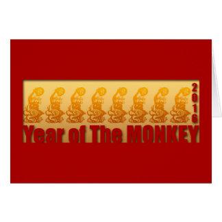 Cartão 8 macacos por o ano novo chinês 2016 1 de