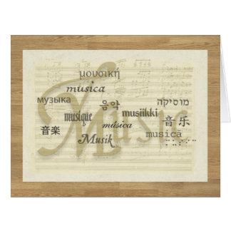 Cartão A música é língua universal, versão
