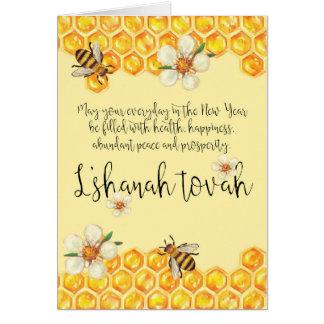Cartão Abelhas e mel de cumprimento de Rosh Hashanah |