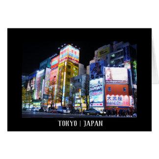 Cartão Akihabara (cidade elétrica) em Tokyo, Japão