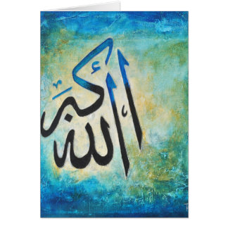 Cartão Allah-u-Akbar